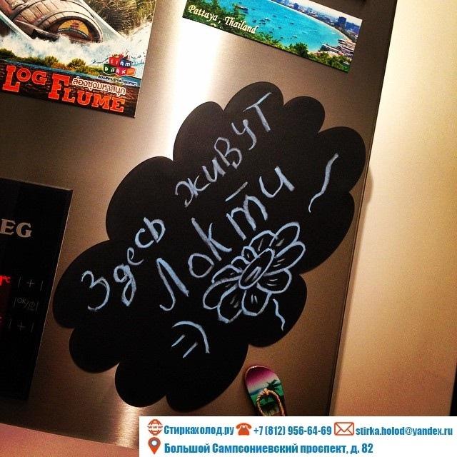 Креативные холодильники, изображение №12