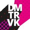 DMTRVK