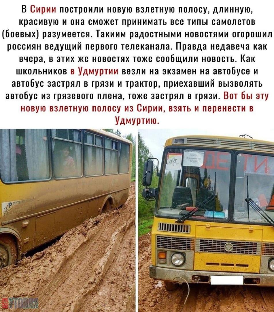 АНТИУТОПИЯ  УТОПИЯ 199305
