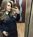 Галина Терещенко