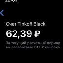 Юлдашев Рамзи   Нефтекамск   4