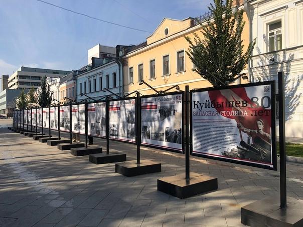 📸В Москве открылась фотовыставка