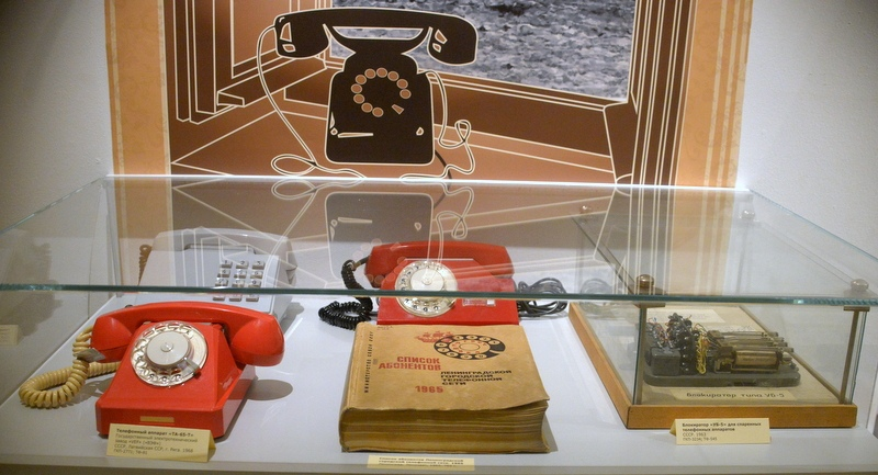 Дисковые и кнопочные телефонные аппараты (СССР)