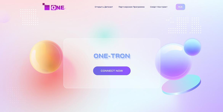ONE-TRON