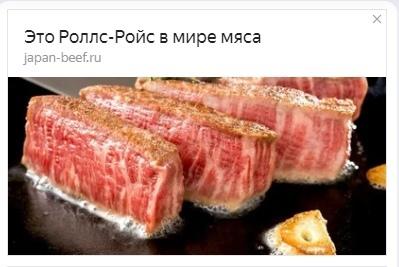 Вот например красивое фото мраморной говядины