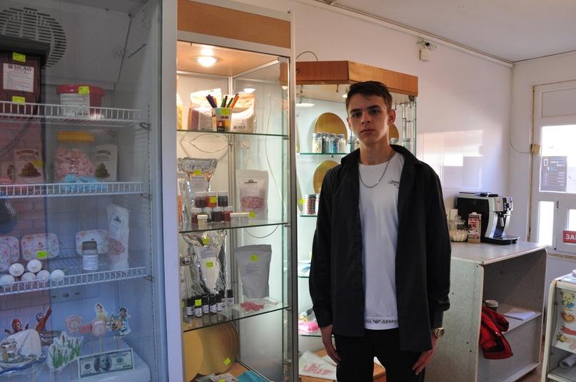 ???? Житель Рыльска [id367354555|Дмитрий Гаврилов] открыл магазин для кондитеров благодаря социальному контракту. Дмитрию 18 лет,... [читать продолжение]
