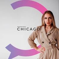 Логотип Chicago Business School