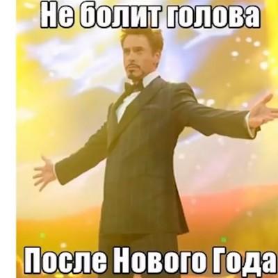 Дима Антонов