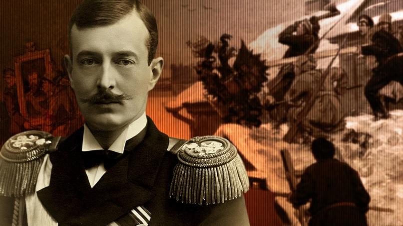 12 октября 1876 года родился великий князь Кирилл Владимирович, внук императора...