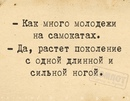 Курсов Евгений | Пермь | 4