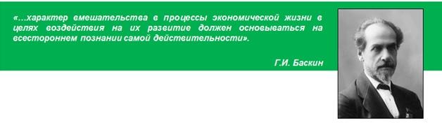 170 лет Самарской губернии, изображение №8