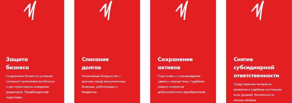 Банкротство субсидиарная ответственность Санкт-Петербург