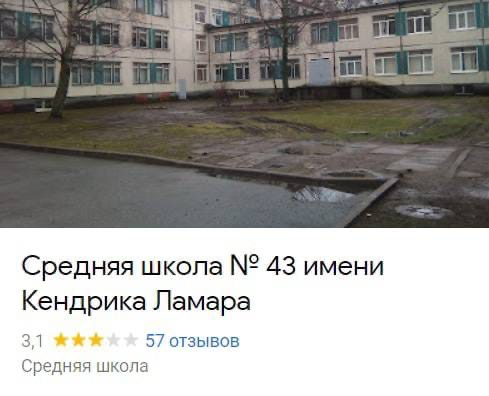Новый тренд из ТikTok захватил Петербург.  Подрост...