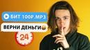 Логинов Игорь | Санкт-Петербург | 3