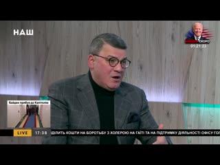 КУЛИКОВ_ Володимир Зеленський хоче посадити Петра Порошенка. Ми усі чекаємо на ц