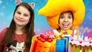 Принцесса Сина празднует День Рождения - Игры в куклы и пластилин Плей До - Видео для девочек
