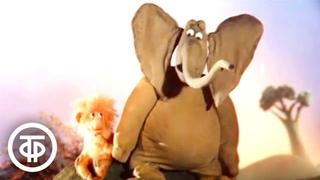 Слон и Пеночка. Кукольный мультфильм (1986)