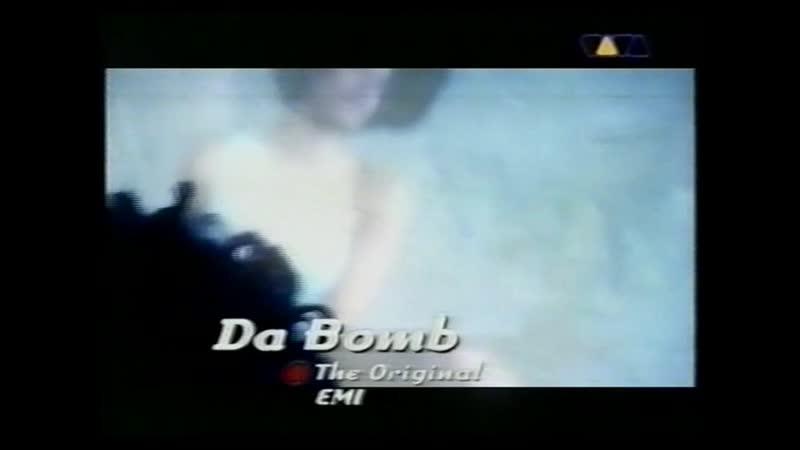 Da Bomb The Original VIVA CLUB ROTATION