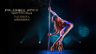 POLESQUE SHOW 2021 | EXOTIC OLD STYLE - Valeriya Amarena, Moscow
