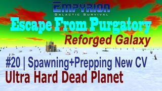 Empyrion Version 1.x | E20 | Escape From Purgatory - Reforged Galaxy | Ultra Hard Dead Planet Start
