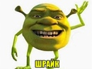 Фотоальбом Вани Старюк