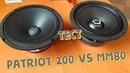 Ural Patriot 200 Black Edition vs Machete MM-80, обзор, сравнение, прослушка.