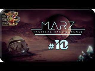 MarZ: Tactical Base Defense[#10] - Черное ущелье (Прохождение на русском(Без комментариев))