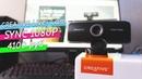 Обзор веб-камеры CREATIVE Live! Cam SYNC 1080P. Неплохая картинка, но посредственный звук.