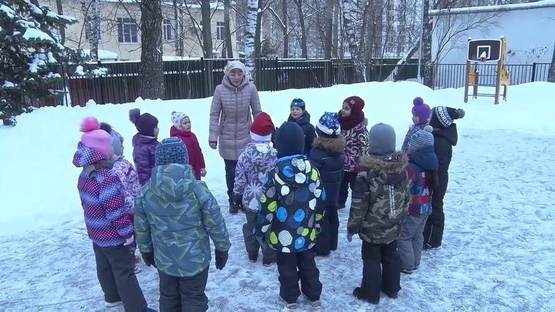 Большая игротека Подвижная игра Два мороза ГБОУ Школа № 1002
