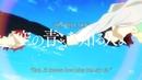 HER BLUE SKY - English Trailer 【Fuji TV Official】