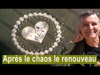 Oui, ça va bouger, message de Valentin qui confirme, et les crop circles qui nous préparaient.