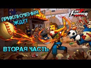 Fury Survivor Pixel Z ||  Глава 3-5 || Лагерь || Убежище