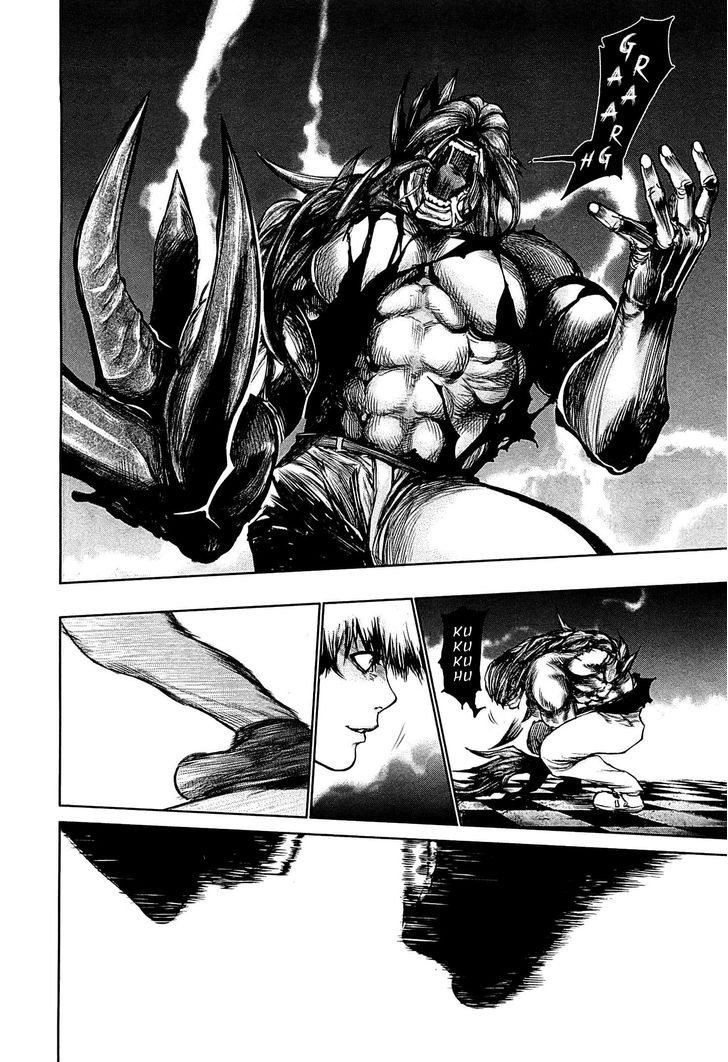Tokyo Ghoul, Vol.7 Chapter 65 Kakuja, image #2