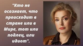 Мария Шукшина против цифровизации и безумия.