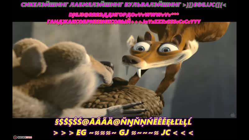 005= MANY-MAxXXXxY-POLY SCRATsSzZzSs FROM ICESIZ3sSSSs C@DjGJEzZZZz 12345xXxXxRANK-XXXDjGJJGGJg SSSSSSSSS EGGJJC (∞∞88∞∞)