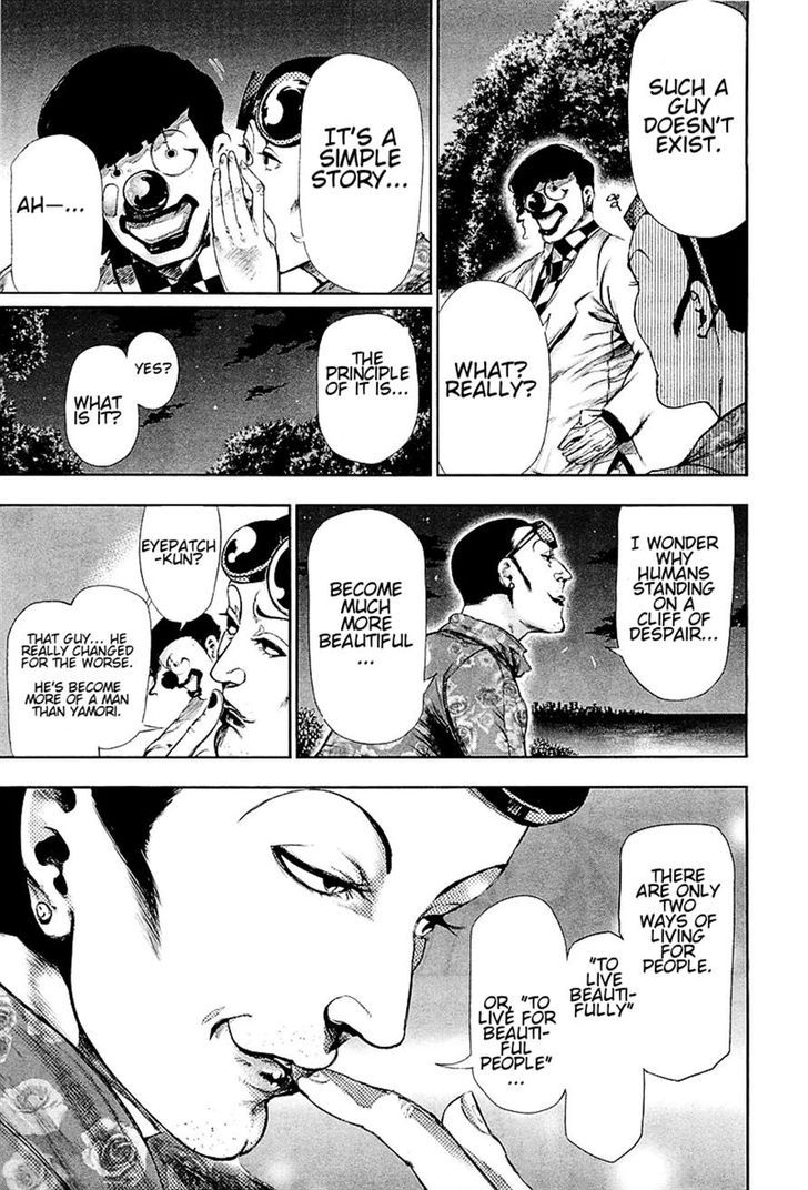 Tokyo Ghoul, Vol.8 Chapter 78 Diversion, image #16