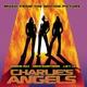 Tyler Bates - 15 – Gods (OST: Стражи Галактики. Часть 2) vk.com/osthd