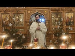Праздничная проповедь в день Рождества Христова свящ. Александр Сатомский