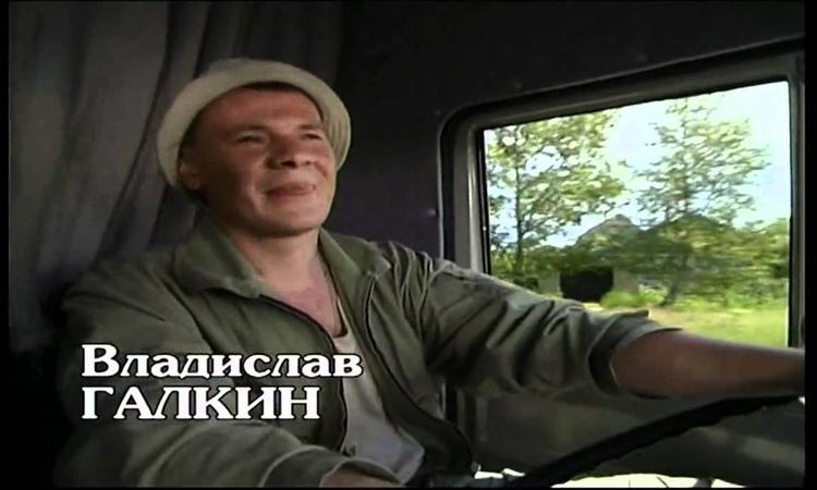 Дальнобойщики 2000 2001 Заставка