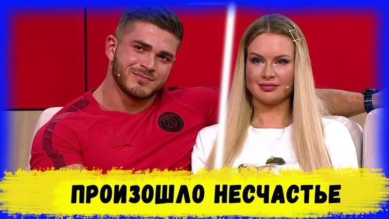 Марина Африкантова и Роман Капаклы чуть не погибли в ДТП видео
