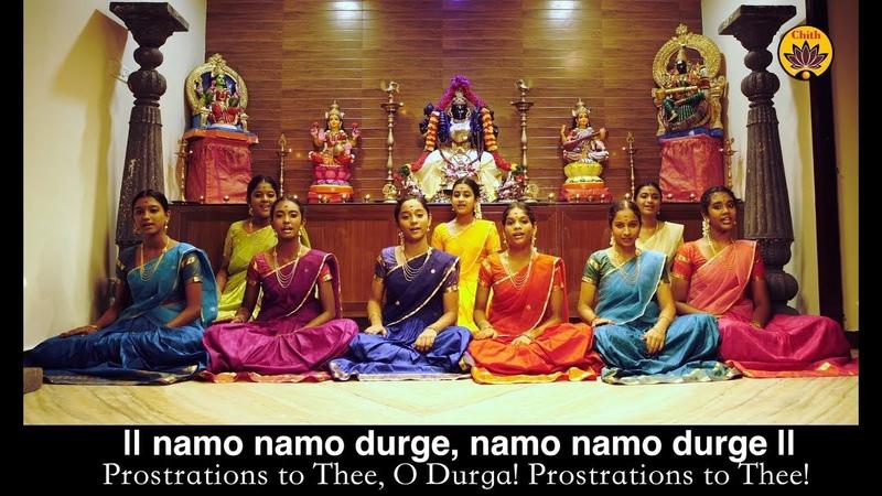 Durga Chalisa by Navadurgas Vande Guru Paramparaam