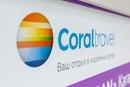Персональный фотоальбом Coral Travel