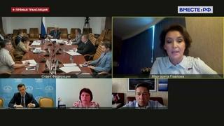 Заседание Временной комиссии СФ по защите госсуверенитета