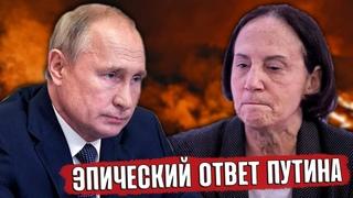 Путин поставил на место наглую Американскую журналистку, которая обвиняла его в ненависти к США