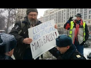 Народный субботний сход в Москве