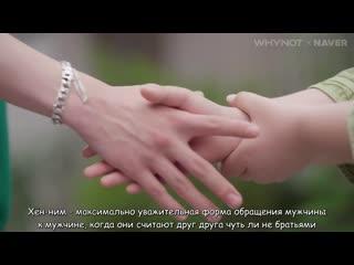 (Дорама) Озвучка 3 сезон | 7 серия | Любовь в режиме реального времени | Real time love [Amazing Dubbing]