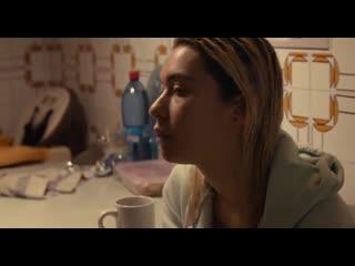 La hija de un ladrn (2019)