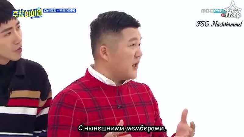 Weekly idol Возвращение к истокам CLC 392 эпизод