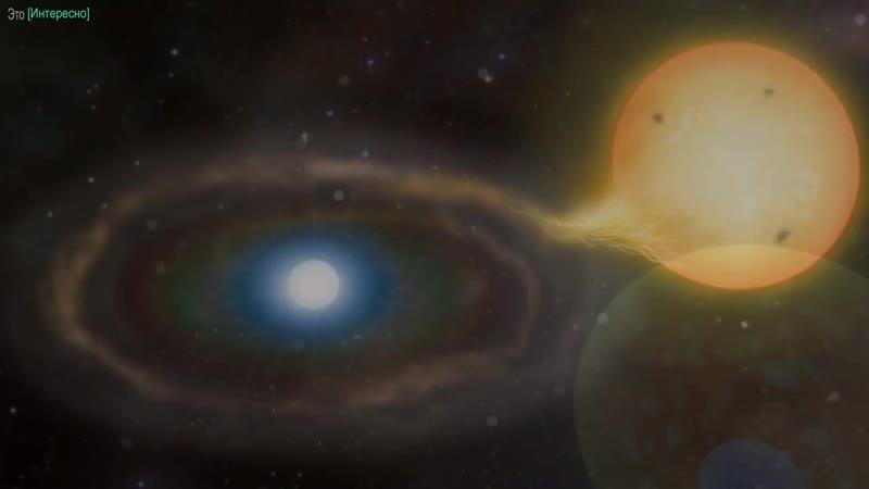 Двойные звезды жизнь и эволюция астрофизика