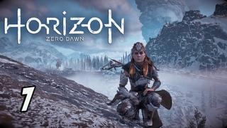 Horizon: Zero Dawn Прохождение #7